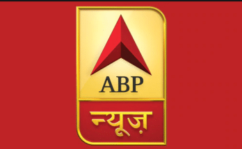 full form of ABP